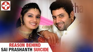 The Reason behind TV Actor Sai Prashanth Suicide | Sai Prashanth death