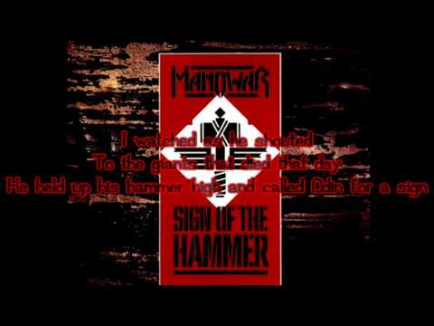 Manowar - Thor (lyrics)