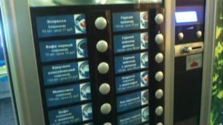 кофе-автомат(, 2012-01-18T03:29:04.000Z)