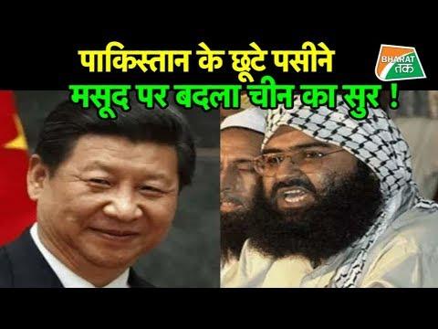 पाकिस्तान से जुड़ी ये खबर इमरान के तोते उड़ा देगी ! | Bharat Tak