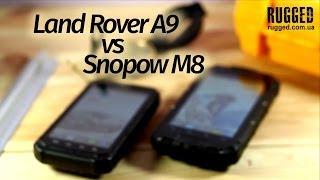 Land Rover A9 и Snopow M8 сравнительный обзор - RUGGED