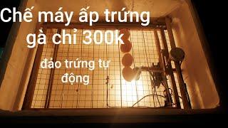 Chế máy ấp trứng mini -học tập: kênh sáng tạo.com_yêu nông nghiệp_chia sẻ 23