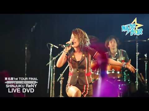 MAZIC STAR ~HAPPY MAZIC CONNECT~in 新宿ReNY DVDCM