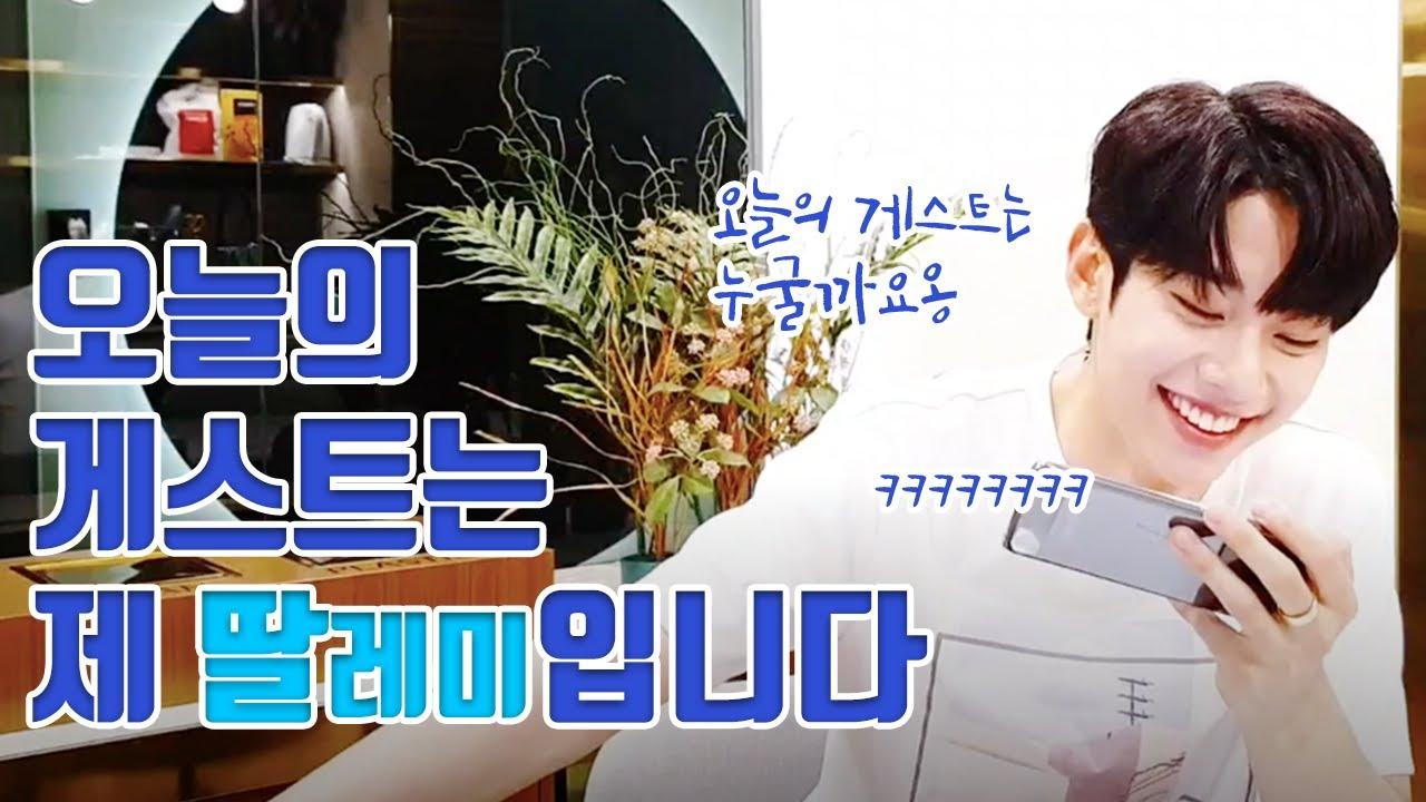 김동현씨 그래서 게스트가 누구라고요?