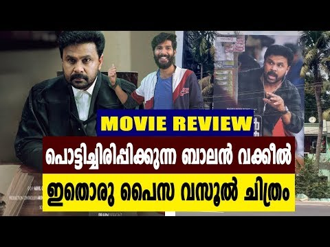 Kodathi Samaksham Balan Vakkel Movie Review   Filmibeat Malayalam