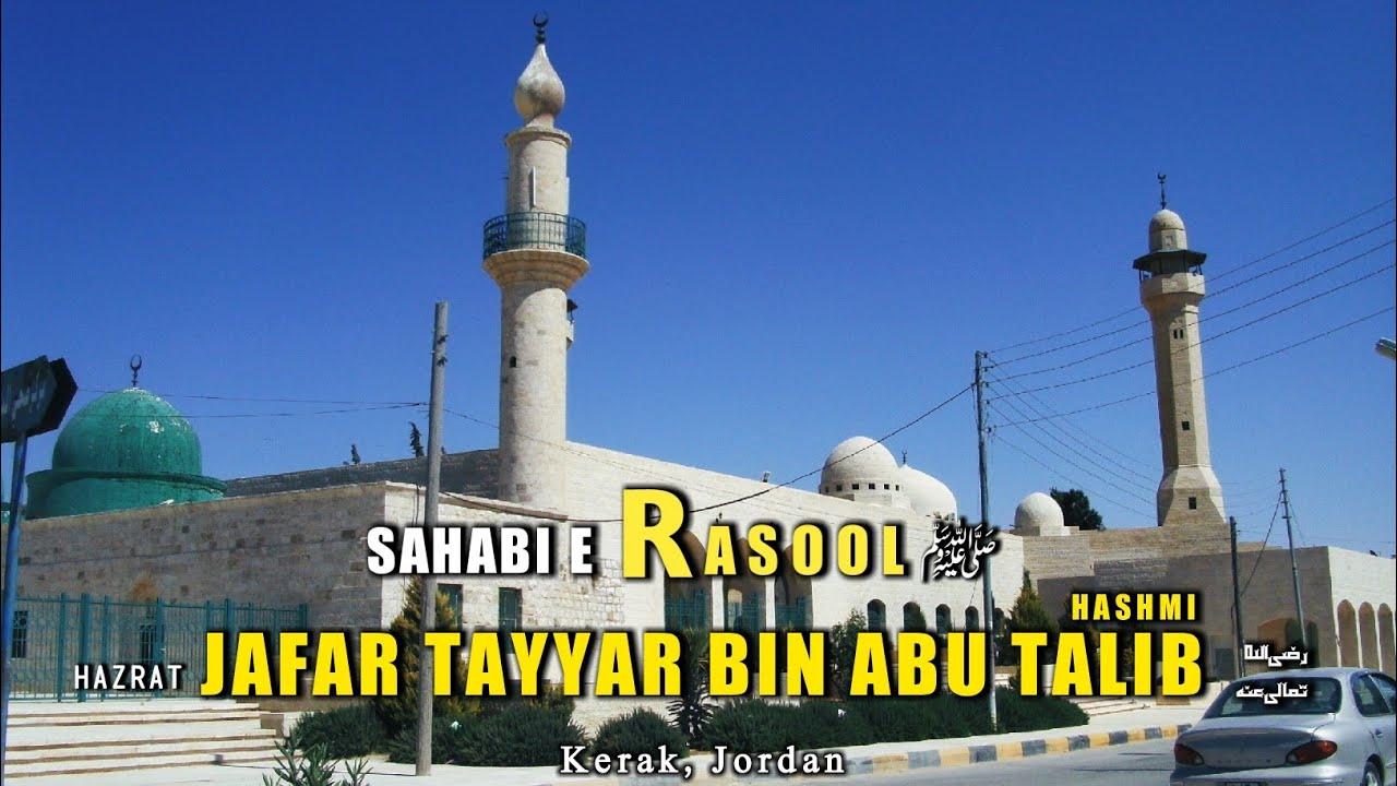 Image result for hazrat jafar tayyar
