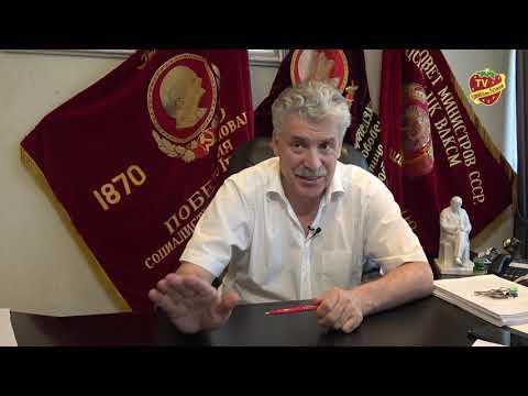 Павел Грудинин назвал решение суда неадекватным | 6 июля 2020 | Молния!
