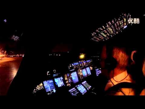 www.AviationInspector.com - Airbus A380-800 taking off at night Singapore Changi Airport