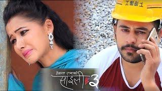 Saili 3 | Hemant Rana | Official Music Video | Nepali Song | Feat.Narayan Dhakal & Asha Khadka