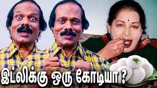 Dindigul I Leoni Interview On Jayalalitha's Apollo Hospital Bill