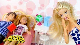 ЗАСТУКАЛИ НА МЕСТЕ Мультик #Барби Школа Куклы Игры Для девочек