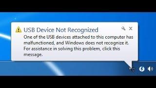 الشرح 178 : حل مشكلة عدم التعرف على الفلاش ميموري USB