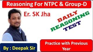 RRB NTPC GROUP-D   REASONING SET