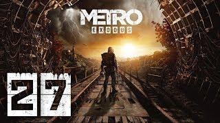 NIE WYTRZYMAŁEM ZE STRACHU || Metro Exodus [#27]