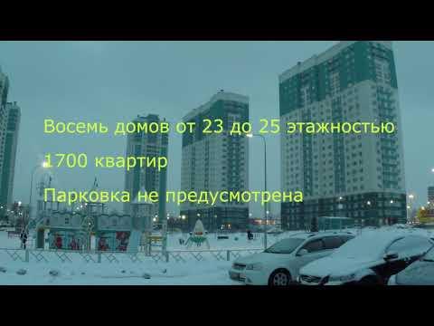 """ЖК """"Аквамарин"""". Январь 2019 года. Новостройки. Нижний Новгород."""