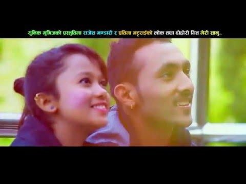 New Super Hit Lok Dohori Song Meri Shanu...