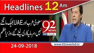 News Headlines   12:00 AM   24 Sep 2018   92NewsHD