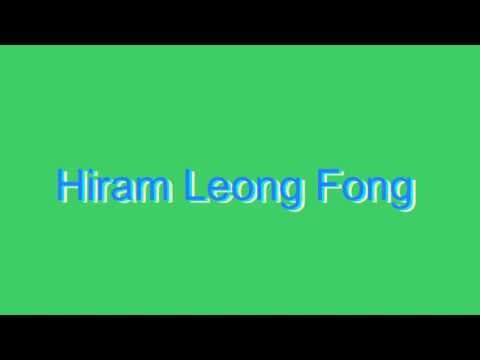 How to Pronounce Hiram Leong Fong