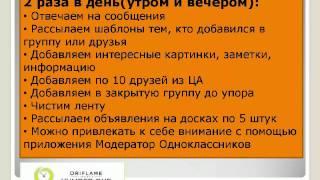 Проект Number One Анастасия Харламова