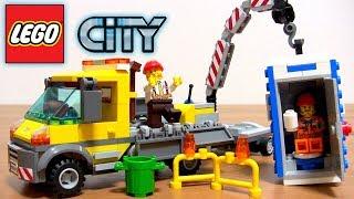 レゴ レゴシティ 60073 お仕事トラック はたらくくるま 建設現場のトイレ ミニフィグ付 コマ撮り ストップモーション /LEGO CITY City Service Truck Playset