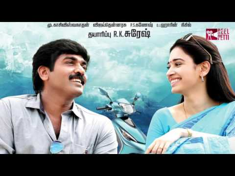 Movie Dharmadurai Wins 4 Asian Vision 2016 Awards   Vijay Sethupathi, Tamannaah   Tamil Cinema News