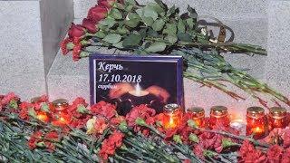UTV. Оренбуржцы выразили соболезнование родным и близким погибших в колледже в Керчи