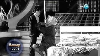 "Башар като Madonna - ""Justify My Love"" | Като две капки вода"