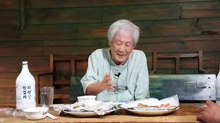 """""""김성동의 주묵  용문산 포수 3"""""""