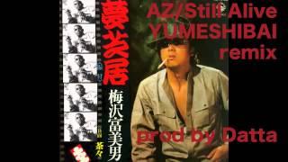 """sample from Tomio Umezawa """"YUMESHIBAI""""10年以上前に友達のGoodway.Kに..."""