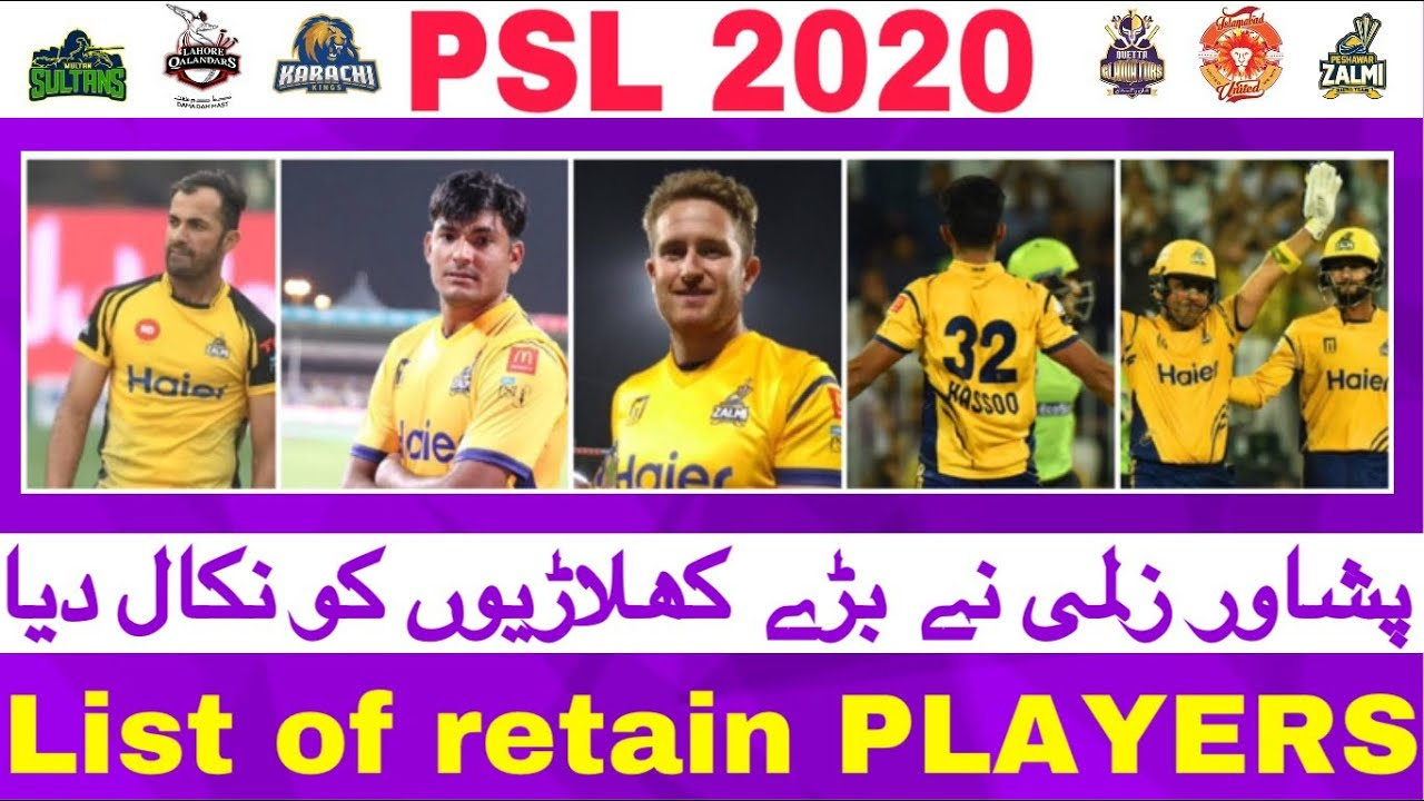 psl 2020 draft date and time