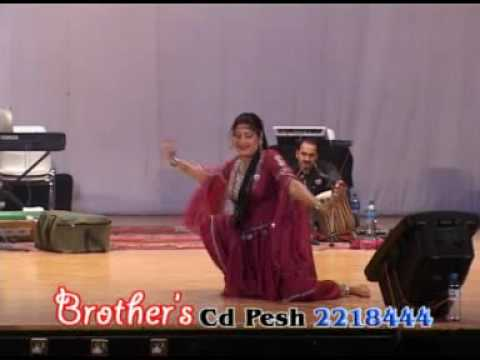 Pashto Classic Song: Zama Khkuli Janana