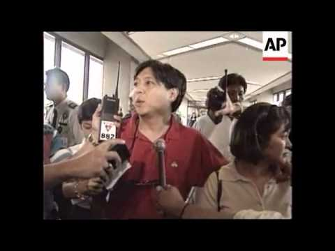 PHILIPPINES: COURT CASE AGAINST FORMER PRESIDENT MARCOS
