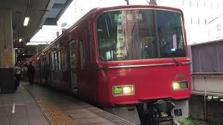 [4両の本線急行]名鉄3700系 3705f(急行豊橋行き)金山駅 発車‼️