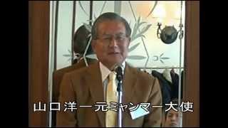 ★アウン・サン・スー・チーの実像 スーチー 検索動画 21