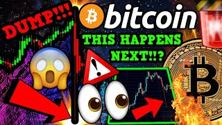 BITCOIN FLASH CRASH!! LOOK! THIS EXACT PATTERN IS HAPPENING AGAIN!!! $23,650!?