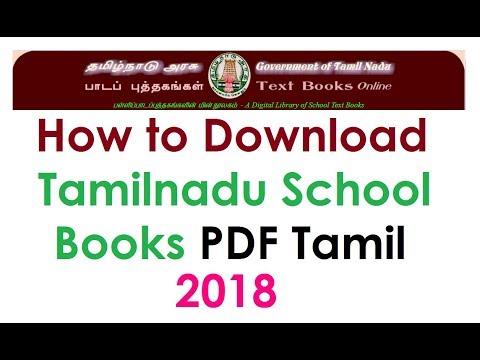 How to Download Tamilnadu School Books PDF Tamil 2018 - YouTube