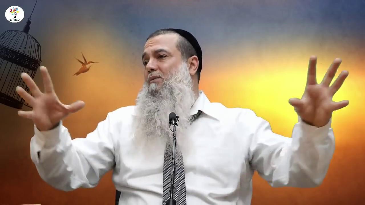 לצאת אל החופש - הרב יגאל כהן - שידור חוזר HD