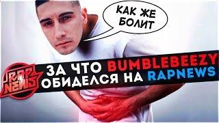 BIG RUSSIAN BOSS VS ДЖАРАХОВ | VERSUS | БЕЗРУКОВ О БАТТЛАХ | Гимн ЧМ по футболу #RapNews
