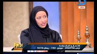 بالفيديو.. شقيقة وزير الاتصالات القطري: معسكر قطري لتدريب انتحاريين وزرعهم في بعض الدول