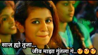 Saaj yo tuza Jiv Maza Guntala Ga New Marathi Whatsapp Status Video 😍😍😍