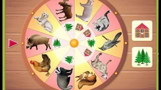 """Игра для детей """"Дикие и домашние животные""""/Ознакомление с окружающим миром"""