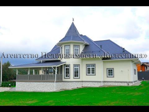 Пример проекта электроснабжения дома
