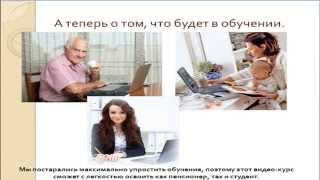 видеоурок - презентация как работать в ХуаШен через интернет-магазин
