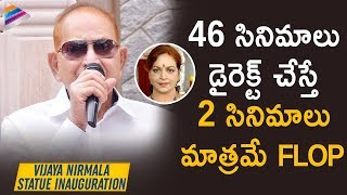 Super Star Krishna Heartfelt words about Vijaya Nirmala | Vijaya Nirmala Statue Inauguration |Mahesh