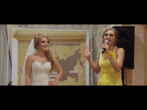 Невеста и подружки поют на свадьбе