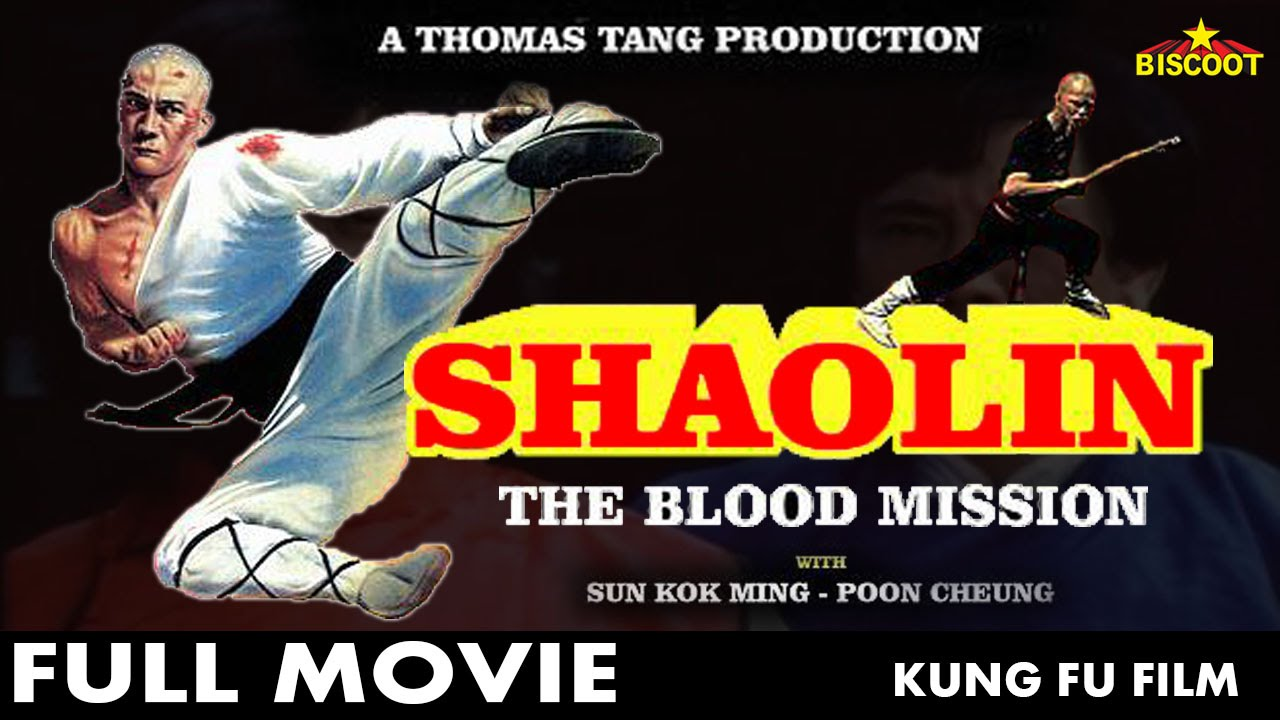 Shaolin The Blood Mission 1984 | Full Action Movie | Jack Sun, Frankie Poon  | Full Kung Fu Movie