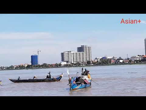 PHNOM PENH CITY AND TONLE SAB RIVER VIEWS, KINGDOM OF CAMBODIA