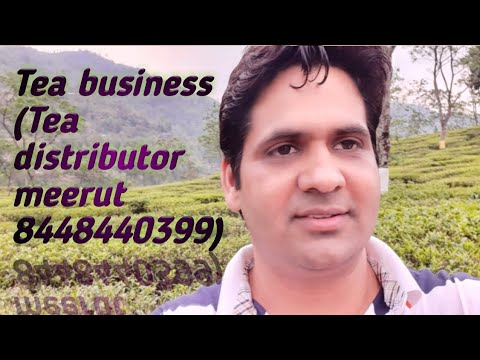 #Tea Business ‐ Tea Distributor Meerut 8448440399 चाय का बिस