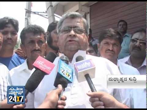 KB Koliwad ;Ministers to lose their Minister ship - ನ್ಯೂಸ್ ಹೆಡ್ಲೈನ್ಸ್ News bulletin 29 Apr 14