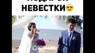 видео Что подарить невестке?